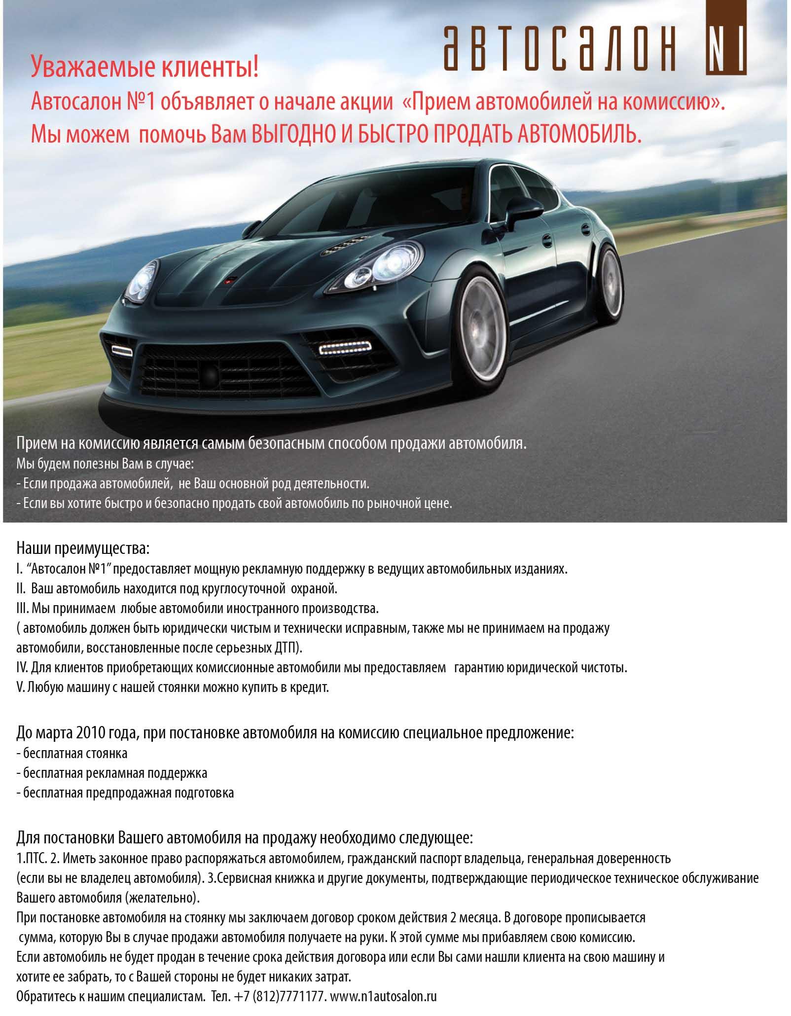 УАЗ Патриот — отзывы владельцев (с фото)