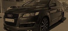 Audi Q7 Street Rocket