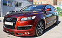 Audi Q7 Street Rocket